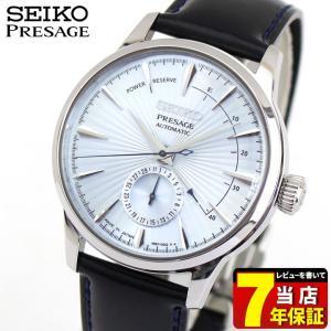 クオカード付 21日まで最大31倍 SEIKO セイコー PRESAGE プレザージュ 機械式 メカニカル SARY081 国内正規品 メンズ 腕時計 ブルー ブラック レザー 革バンド|tokeiten