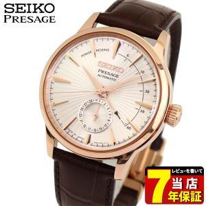 クオカード付 21日まで最大31倍 SEIKO セイコー PRESAGE プレザージュ 機械式 メカニカル SARY082 国内正規品 メンズ 腕時計 ブラウン ベージュ レザー 革|tokeiten
