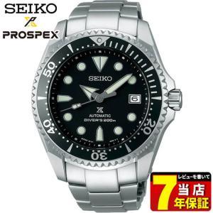 ポイント最大26倍 レビュー7年保証 セイコー プロスペックス 腕時計 SEIKO PROSPEX ダイバースキューバ ダイバーズ メンズ 自動巻き SBDC029|tokeiten