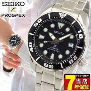 ポイント最大26倍  セイコー プロスペックス 腕時計 SEIKO PROSPEX ダイバースキューバ ダイバー メンズ 腕時計 メカニカル SBDC031|tokeiten