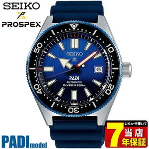 PROSPEX プロスペックス SEIKO セイコー ダイバーズ メカニカル 自動巻き SBDC055 メンズ 腕時計 国内正規品 ブルー ネイビー シリコン|tokeiten