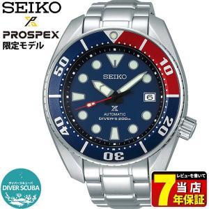 ツナ缶トート付 PROSPEX プロスペックス SEIKO セイコー 機械式 メカニカル 自動巻き SBDC057 メンズ 腕時計 国内正規品 レッド ネイビー メタル tokeiten