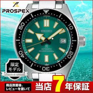 ツナ缶トート付 PROSPEX プロスペックス SEIKO セイコー メカニカル 自動巻き SBDC059 Diver Scuba 限定モデル メンズ 腕時計 国内正規品 グリーン メタル tokeiten