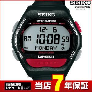 ポイント最大26倍 7年保証 ランニング SEIKO ランニングウォッチ 腕時計 スーパーランナーズ ランニング プロスペックス|tokeiten