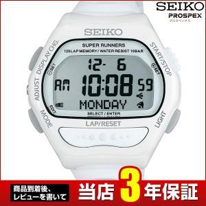 ポイント最大26倍 7年保証 ランニングウォッチ SEIKO セイコー プロスペックス PROSPEX スーパーランナーズSBDF027 ホワイト ランナーズウォッチ|tokeiten