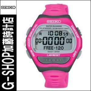 ポイント最大26倍 SEIKO セイコー ランニングウォッチ プロスペックス PROSPEX スーパーランナーズSBDF029 ピンク ランナーズウォッチ|tokeiten