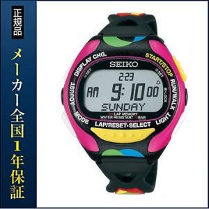 ランニングウォッチ SEIKO スーパーランナーズ プロスペックス PROSPEX SBDH019 東京マラソン 限定モデル