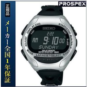 ポイント10倍 SEIKO セイコー PROSPEX プロスペックス SBDH023 スーパーランナーズ SUPER RUNNERS EX 東京マラソン2015限定モデル ランニング メンズ 腕時計 国|tokeiten