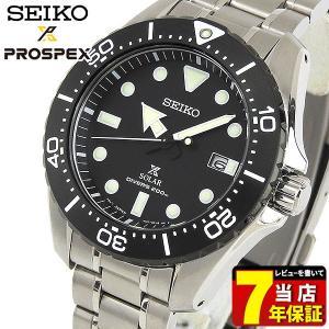 ポイント最大26倍 セイコー プロスペックス 腕時計 SEIKO PROSPEX ダイバースキューバ SBDJ013 国内正規品 メンズ 黒 ブラック シルバー メタル|tokeiten