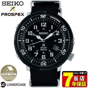 ツナ缶トート付先行予約受付中  PROSPEX プロスペックス SEIKO セイコー ソーラー SBDJ027 メンズ 腕時計 レビュー7年保証 国内正規品 黒 ブラック ナイロン カ tokeiten
