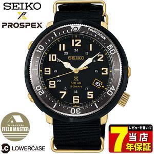 ツナ缶トート付先行予約受付中  PROSPEX プロスペックス SEIKO セイコー ソーラー SBDJ028 メンズ 腕時計 レビュー7年保証 国内正規品 ゴールド ブラック ナイロ tokeiten
