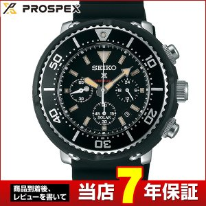 ツナ缶トート付 セイコー プロスペックス 腕時計 SEIKO PROSPEX ダイバースキューバ ソーラー SBDL041 国内正規品 メンズ ブラック シリコン 限定モデル tokeiten