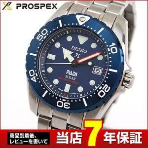 ポイント最大26倍 セイコー プロスペックス 腕時計 SEIKO PROSPEX ダイバースキューバ ソーラー SBDN035 国内正規品 メンズ ブルー|tokeiten