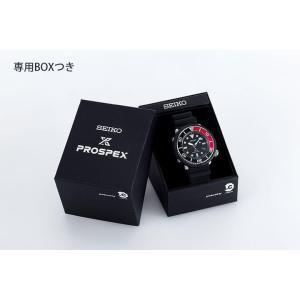 ボトル付 PROSPEX プロスペックス SEIKO セイコー ソーラー SBDN053 ダイバースキューバ メンズ 腕時計 国内正規品 黒 ブラック 赤 レッド シリコン|tokeiten|04