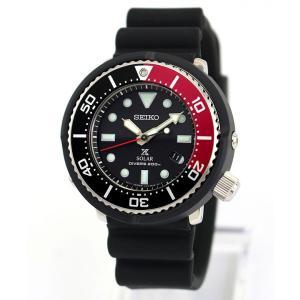 ボトル付 PROSPEX プロスペックス SEIKO セイコー ソーラー SBDN053 ダイバースキューバ メンズ 腕時計 国内正規品 黒 ブラック 赤 レッド シリコン|tokeiten|05