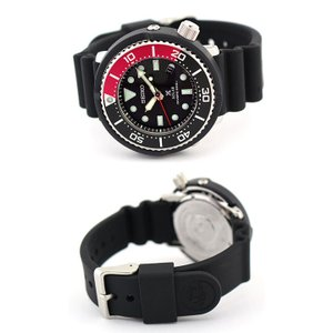 ボトル付 PROSPEX プロスペックス SEIKO セイコー ソーラー SBDN053 ダイバースキューバ メンズ 腕時計 国内正規品 黒 ブラック 赤 レッド シリコン|tokeiten|08