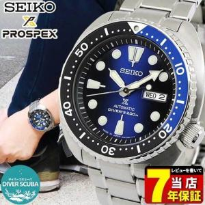 PROSPEX プロスペックス SEIKO セイコー 機械式 メカニカル 自動巻き SBDY013 メンズ 腕時計 国内正規品 青 ブルー 銀 シルバー メタル|tokeiten