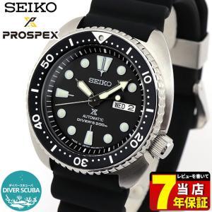 PROSPEX プロスペックス SEIKO セイコー 機械式 メカニカル 自動巻き SBDY015 メンズ 腕時計 国内正規品 黒 ブラック 銀 シルバー メタル|tokeiten