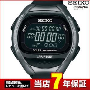 ストアポイント10倍 7年保証 セイコー プロスペックス 腕時計 SEIKO PROSPEX スーパーランナーズ ソーラー SBEF031 メンズ ブラック デジタル 国内正規品 腕時計|tokeiten