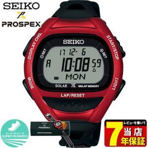 先行予約受付中 PROSPEX プロスペックス SEIKO セイコー ソーラー SBEF039 スーパーランナーズ デジタル レビュー7年保証 国内正規品 黒 ブラック 赤 レッド tokeiten