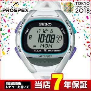 PROSPEX プロスペックス SEIKO セイコー SBEF041 限定モデル スーパーランナーズ メンズ レディース 腕時計 国内正規品 ホワイト シリコン tokeiten