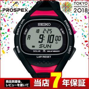 先行予約受付中 PROSPEX プロスペックス SEIKO セイコー SBEF043 限定モデル スーパーランナーズ レディース 腕時計 国内正規品 ブラック ピンク シリコン tokeiten