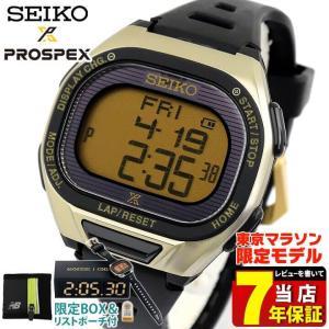 リストポーチ付 PROSPEX SEIKO セイコー スーパーランナーズ ソーラー SBEF050 ...