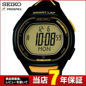 ポイント最大26倍 レビュー7年保証 セイコー プロスペックス 腕時計 SEIKO PROSPEX スーパーランナーズ SBEH003 国内正規品 デジタル メンズ シリコン バンド|tokeiten