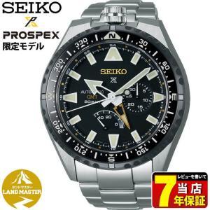 PROSPEX プロスペックス SEIKO セイコー メカニカル 自動巻き 限定モデル SBEJ003 メンズ 腕時計 国内正規品 ゴールド ブラック チタン メタル|tokeiten