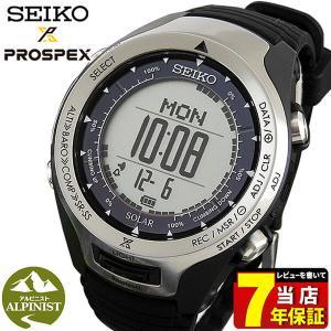 ツナ缶トート付 セイコー プロスペックス 腕時計 SEIKO PROSPEX アルピニスト Bluetooth ソーラー SBEL001 国内正規品 メンズ 黒 ブラック グレー シリコン tokeiten