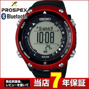 ツナ缶トート付 セイコー プロスペックス 腕時計 SEIKO PROSPEX ランドトレーサー Bluetooth ソーラー SBEM001 国内正規品 メンズ ブラック レッド アウトドア tokeiten