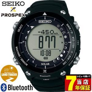 セイコー プロスペックス 腕時計 SEIKO PROSPEX ランドトレーサー Bluetooth ソーラー SBEM003 国内正規品 メンズ ブラック シリコン アウトドア|tokeiten