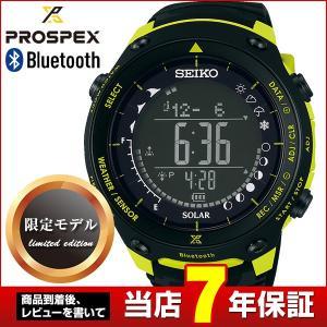 ツナ缶トート付 セイコー プロスペックス 腕時計 SEIKO PROSPEX ランドトレーサー Bluetooth ソーラー SBEM005 国内正規品 メンズ ブラック イエロー 限定モデル tokeiten