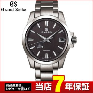 SEIKO セイコー GRAND SEIKO グランドセイコー SBGA281 国内正規品 スプリングドライブ メンズ 腕時計 ブラック シルバー|tokeiten