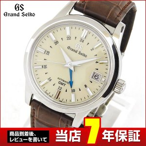 ポイント最大36倍 Grand SEIKO グランドセイコー 機械式 メカニカル 自動巻き SBGM221 国内正規品 メンズ 腕時計 ブラウン アイボリー|tokeiten