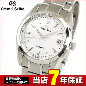 ポイント最大36倍 SEIKO セイコー Grand SEIKO GRANDSEIKO グランドセイコー SBGR251 ビジネス スーツ メンズ 腕時計 シルバー|tokeiten