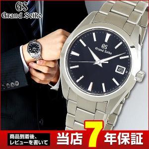 ポイント最大36倍 コインケースプレゼント Grand SEIKO グランドセイコー 9Fクオーツ 40mm SBGV223 国内正規品 メンズ 腕時計 銀 シルバー 黒 ブラック|tokeiten