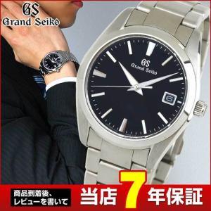 ポイント最大36倍 コインケースプレゼント 7年保証 GRAND SEIKO グランドセイコー 腕時計 新品 メンズ 時計 SBGX261 ブラック 国内正規品|tokeiten