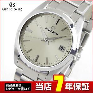 コインケースプレゼントポイント10倍 7年保証 GRAND SEIKO グランドセイコー 腕時計 メンズ 時計 SBGX263 シルバー 国内正規品|tokeiten