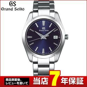 7年保証 グランドセイコー GRAND SEIKO SBGX265 メンズ 腕時計 ブルー シルバー ビジネス|tokeiten