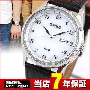 ポイント最大27倍 レビュー7年保証 セイコー スピリット 腕時計 SEIKO SPIRIT メンズ ソーラー ペアシリーズ SBPX097 国内正規品 ホワイト ブラック 革 レザー|tokeiten
