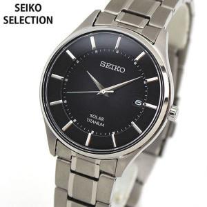 ポイント最大27倍 レビュー7年保証 セイコー セレクション 腕時計 SEIKO SELECTION ソーラー メンズ ペアシリーズ チタン SBPX103 国内正規品 ブラック メタル|tokeiten