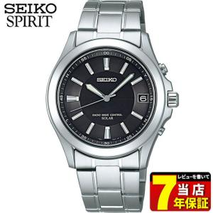 ポイント最大27倍 レビュー7年保証 セイコー スピリット 腕時計 SEIKO SPIRIT 電波ソーラー 電波 ソーラー メンズ SBTM017 国内正規品 黒 ブラック シルバー|tokeiten