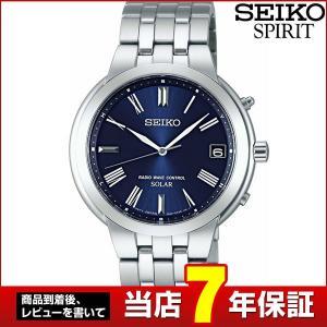 ストアポイント10倍 レビュー7年保証 セイコー スピリット 腕時計 SEIKO SPIRIT 電波ソーラー 電波 ソーラー メンズ SBTM185 国内正規品 ブルー シルバー バンド|tokeiten