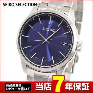ポイント最大27倍 レビュー7年保証 セイコー スピリット 腕時計 SEIKO SPIRIT 電波ソーラー 電波 ソーラー メンズ SBTM231 国内正規品 青 ブルー シルバー|tokeiten