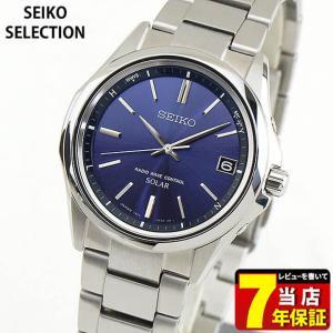 ポイント最大26倍 セイコー セレクション 腕時計 SEIKO SELECTION ソーラー電波 電波 ソーラー メンズ チタン SBTM239 国内正規品 ブルー シルバー メタル|tokeiten