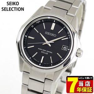 ポイント最大26倍 セイコー セレクション 腕時計 SEIKO SELECTION メンズ ソーラー電波 電波 ソーラー SBTM241 国内正規品 ブラック シルバー メタル バンド tokeiten