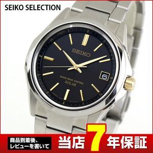 ポイント最大27倍 レビュー7年保証 セイコー セレクション 腕時計 SEIKO SELECTION ソーラー電波 電波 ソーラー メンズ SBTM243 国内正規品 ブラック ゴールド tokeiten