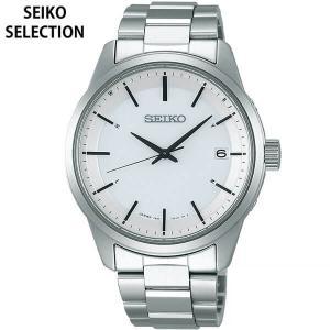 先行予約受付中 セイコーセレクション SEIKO セイコー 電波ソーラー SBTM251 メンズ 腕時計 レビュー7年保証 国内正規品 銀 シルバー メタル tokeiten