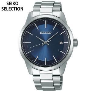 先行予約受付中 セイコーセレクション SEIKO セイコー 電波ソーラー SBTM253 メンズ 腕時計 レビュー7年保証 国内正規品 ブルー 銀 シルバー メタル tokeiten